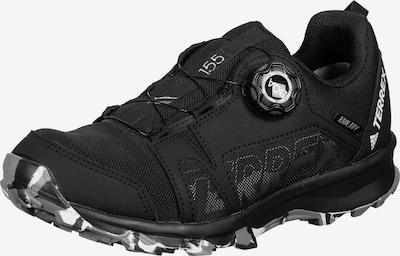 ADIDAS PERFORMANCE Chaussures basses en noir / blanc, Vue avec produit