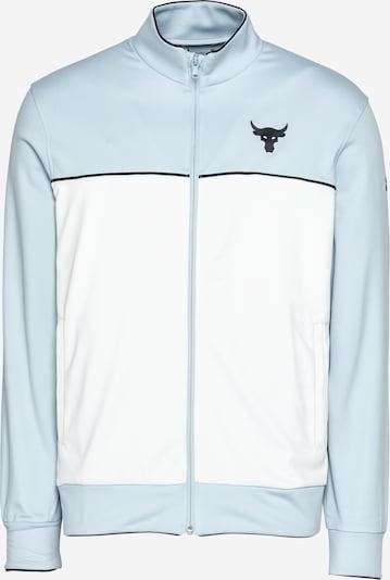 UNDER ARMOUR Sportjas in de kleur Opaal / Wit, Productweergave