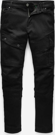 G-Star RAW Jeans 'Airblaze 3D' in de kleur Zwart, Productweergave
