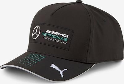 PUMA Casquette de sport 'Mercedes F1' en jade / noir / blanc, Vue avec produit