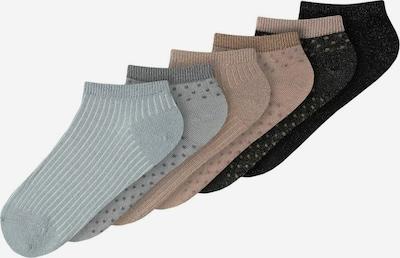NAME IT Socken in hellbeige / grau / dunkelgrau / schwarz / weiß, Produktansicht
