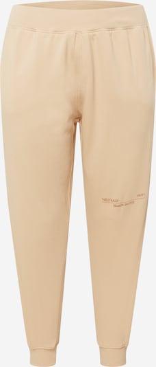 Pantaloni Public Desire Curve pe crem, Vizualizare produs