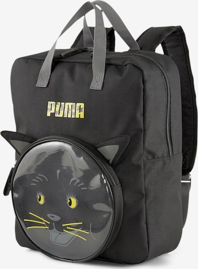 PUMA Rucksack in gelb / schwarz, Produktansicht