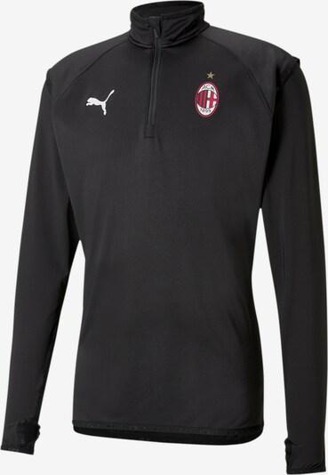 PUMA Sportsweatshirt 'ACM Warm-up' in karminrot / schwarz / weiß, Produktansicht
