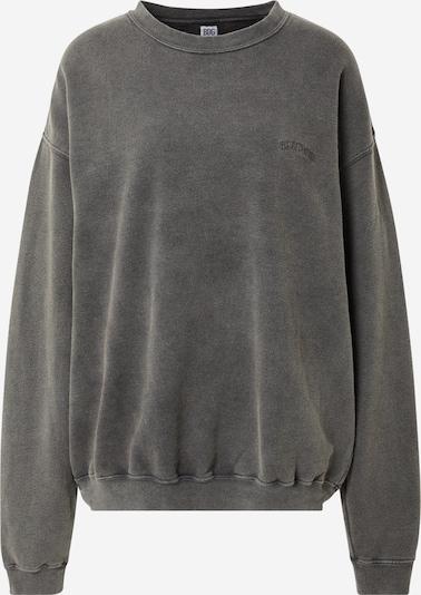 BDG Urban Outfitters Суичър в тъмносиво, Преглед на продукта