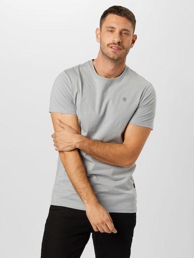 Marškinėliai iš G-Star RAW , spalva - šviesiai pilka: Vaizdas iš priekio