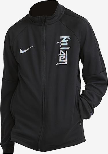 NIKE Sportjacke in blau / schwarz / weiß, Produktansicht