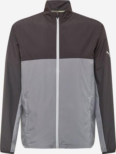PUMA Veste de sport en gris foncé / noir, Vue avec produit