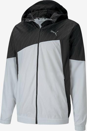 PUMA Sportjas in de kleur Grijs, Productweergave