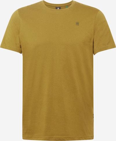Tricou G-Star RAW pe oliv, Vizualizare produs