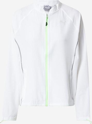PUMA - Chaqueta deportiva en blanco