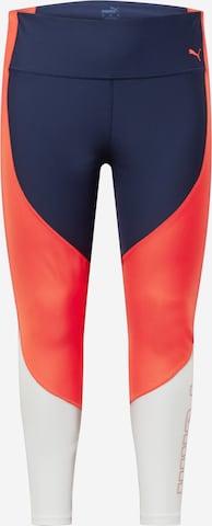 Pantalon de sport PUMA en bleu