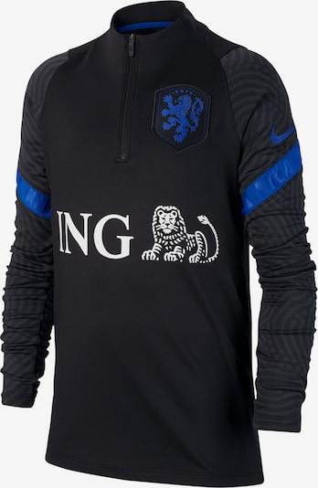 NIKE Sportsweatshirt in royalblau / schwarz / weiß, Produktansicht