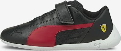 PUMA Sneakers 'Scuderia Ferrari' in de kleur Rood / Zwart, Productweergave