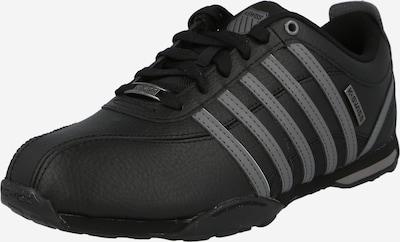 K-SWISS Zapatillas deportivas bajas 'Arvee 1.5' en negro, Vista del producto