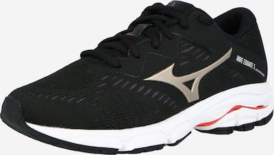 MIZUNO Running shoe 'WAVE EQUATE 5' in Dark purple / Black / Silver, Item view