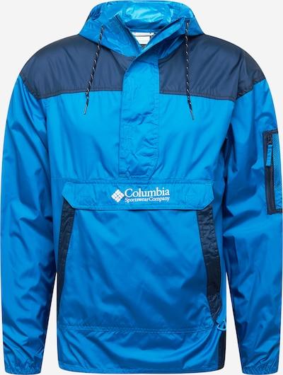 COLUMBIA Outdoorová bunda 'Challenger' - indigo / královská modrá / bílá, Produkt