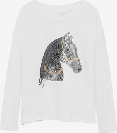 MANGO KIDS Shirt 'ZOO' in hellbeige / braun / grau / graphit / weiß, Produktansicht