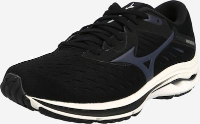 MIZUNO Juoksukengät 'WAVE RIDER 24' värissä musta, Tuotenäkymä