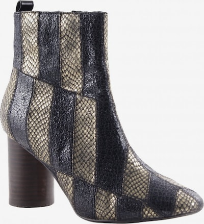 Asos Dress Boots in 37 in Brown / Gold / Black, Item view