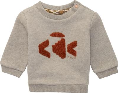 Noppies Sweater in beige, Produktansicht