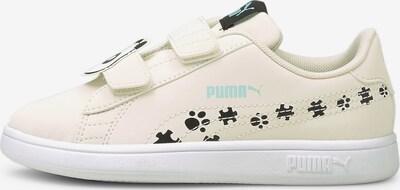 PUMA Sneakers in de kleur Crème / Lichtblauw / Zwart / Wit, Productweergave