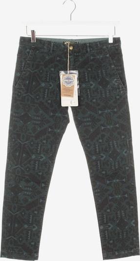 Monocrom Jeans in 27 in mischfarben, Produktansicht
