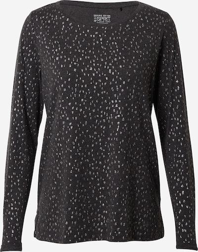 fekete / ezüst ESPRIT Póló, Termék nézet
