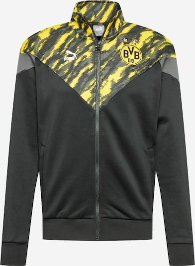 PUMA Sudadera con cremallera deportiva en amarillo / negro, Vista del producto
