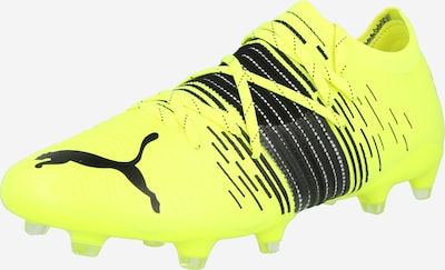 PUMA Спортни обувки в жълто / черно, Преглед на продукта