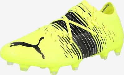 PUMA Sporta apavi dzeltens / melns, Preces skats