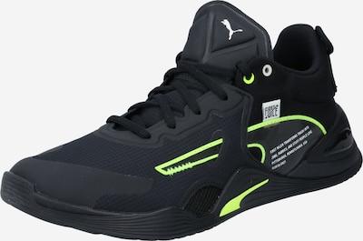 PUMA Sportovní boty 'Fuse FM' - svítivě žlutá / černá / bílá, Produkt