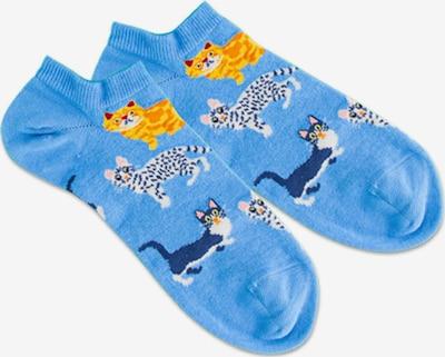 DillySocks Chaussettes 'Water Cats' en bleu marine / bleu ciel / jaune / or / blanc, Vue avec produit