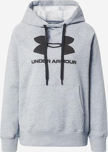 UNDER ARMOUR Sportiska tipa džemperis raibi pelēks / melns, Preces skats