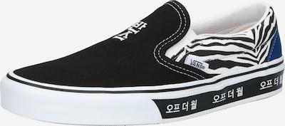 VANS Спортни обувки Slip On 'UA Classic Slip-On' в черно, Преглед на продукта