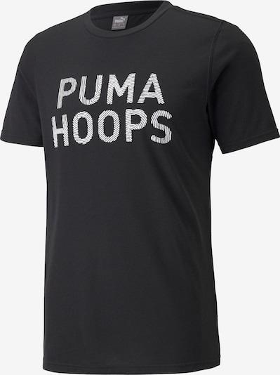 Tricou funcțional 'All Tournament' PUMA pe negru / alb, Vizualizare produs