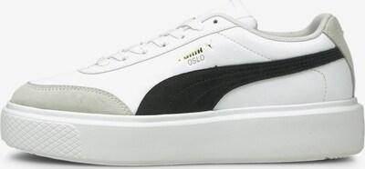 PUMA Sneaker low 'Oslo Maja Archive' i grå / sort / hvid, Produktvisning
