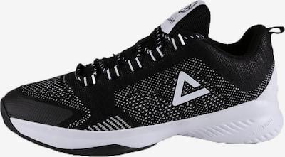 PEAK Basketballschuh 'Ultra Light Knit' in schwarz / weiß, Produktansicht