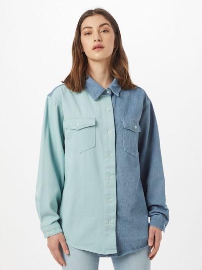Bluză Missguided pe albastru deschis / albastru închis, Vizualizare model