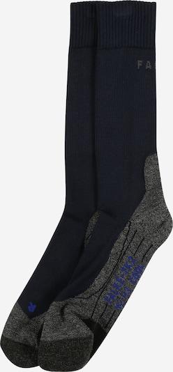 FALKE Sportsokken in de kleur Royal blue/koningsblauw / Donkerblauw / Grijs, Productweergave