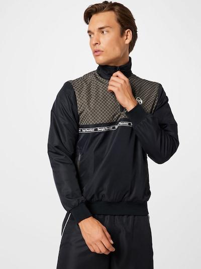 Sergio Tacchini Trainingsjacke 'NIHIL' in khaki / schwarz / weiß: Frontalansicht