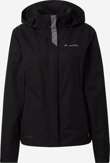 VAUDE Veste outdoor 'Luminum II' en gris clair / noir, Vue avec produit