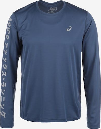 ASICS T-Shirt fonctionnel 'Katakana' en bleu foncé / argent, Vue avec produit