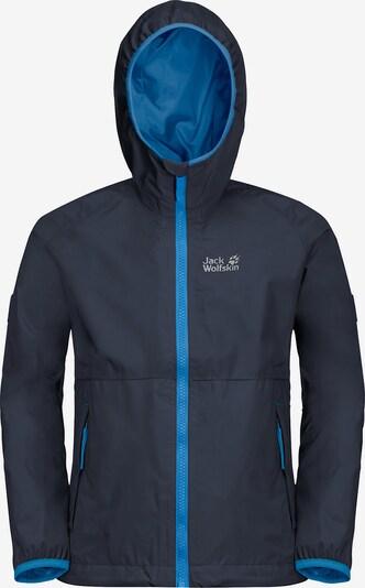 JACK WOLFSKIN Kurtka outdoor w kolorze ciemny niebieskim, Podgląd produktu