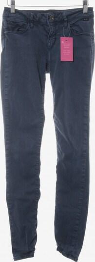 UNBEKANNT Skinny Jeans in 24-25 in rauchblau: Frontalansicht