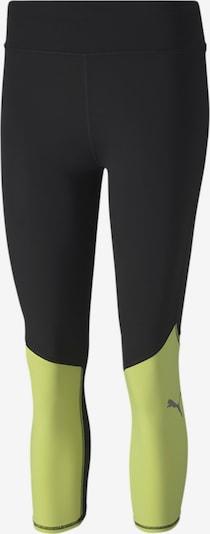 PUMA IGNITE Damen 3/4 Laufhose in grün / schwarz, Produktansicht