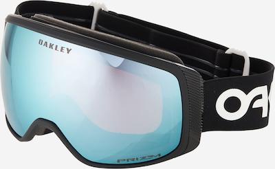 OAKLEY Lunettes de sport 'Flight Tracker' en saphir / noir, Vue avec produit