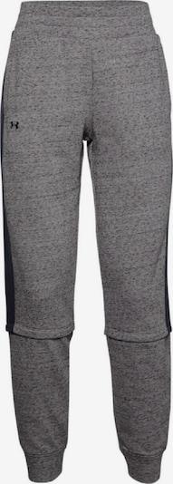 UNDER ARMOUR Sporthose 'RIVAL TERRY' in grau / schwarz, Produktansicht