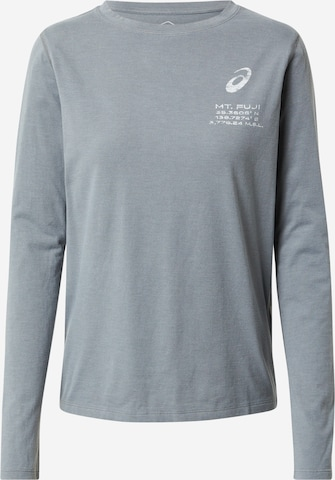 ASICS Funksjonsskjorte 'FUJI' i grå
