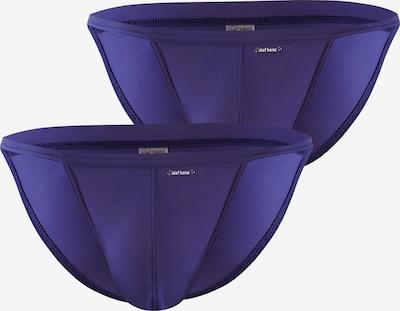 Olaf Benz Rioslip ' Riotanga 'RED 0965' 2-Pack ' in violettblau, Produktansicht